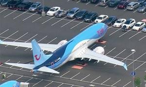 بوئنگ کا اپنے طیارے پارکنگ لاٹ میں کھڑے کرنے کا فیصلہ