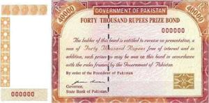 اسٹیٹ بینک نے 40 ہزار روپے کے پرائز بانڈز بند کردیے