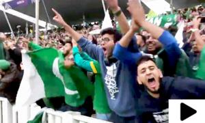 پاکستانی ٹیم کی فتح کے بعد برمنگھم میں پاکستانی شائقین کا جشن