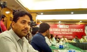 پاکستان میں صحافیوں پر تشدد کا خاتمہ کیسے ممکن؟