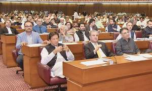 Tumult in NA over use of term 'selected PM'