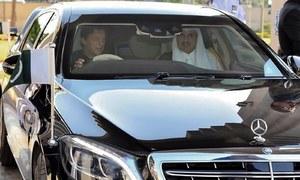 امیر قطر پاکستان کیوں آئے؟