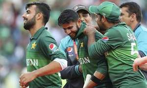 Pakistan survive Afghanistan scare to win crucial game