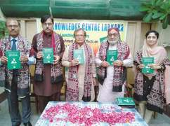 Book on corporal punishment and its adverse effects launched