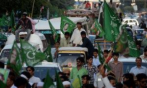 مسلم لیگ (ن) کا وزیراعظم سے ملاقات کرنے والے اراکین اسمبلی کو انتباہ