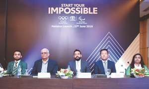 IMC to support young athletes in journey to Olympics, Paralympics