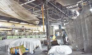 Processing mills on strike against 17pc sales tax