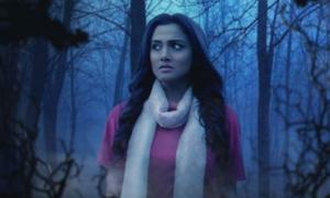 پاکستان کی پہلی سائیکولوجیکل تھرلر فلم: کتاکشا