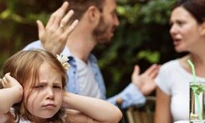 انسان کی بہتر پرورش میں والدین کا کردار