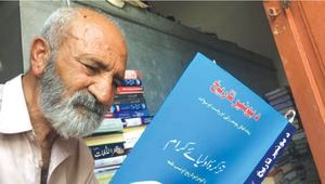 Septuagenarian writer urges youth to develop taste for reading