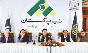 CDA has yet to decide on transfer of land for Naya Pakistan Housing Programme