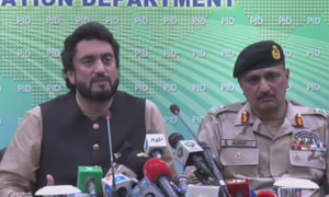 ANF has sufficient evidence against Rana: minister