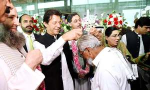 PM Imran Khan officially inaugurates Road to Makkah project