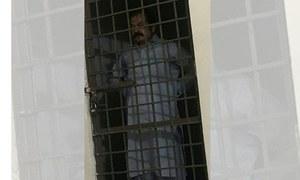 جیل میں قید رانا ثنا اللہ کی تصویر لیک ہونے پر مریم نواز کی کڑی تنقید