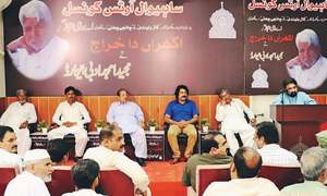 Tributes to A.D. Aijaz, the oral historian of Kharal's resistance