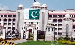وزیر اعظم ہاؤس میں یونیورسٹی کیلئے اسلام آباد کے ماسٹرپلان میں تبدیلی کی منظوری