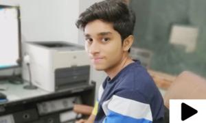 کراچی کے باصلاحیت نوجوان نے ملک کا نام روشن کردیا