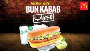 McDonald's does another desi