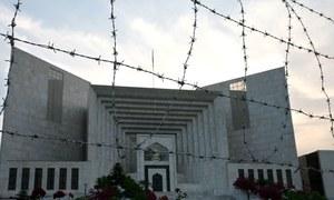 سپریم کورٹ: خودکش دھماکوں کے الزام میں عمر قید کاٹنے والا مجرم عدم شواہد پر بری