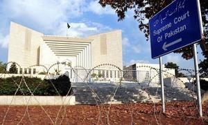 جج ارشد ملک کی مبینہ ویڈیو: تحقیقات کیلئے سپریم کورٹ میں آئینی درخواست دائر