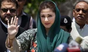 Maryam briefs Nawaz on judge's video clips