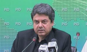 وزارت قانون نے جج ارشد ملک کو کام کرنے سے روک دیا
