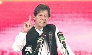 پاکستانی مافیا رشوت کی پیشکش اور بلیک میل کررہی ہے، عمران خان