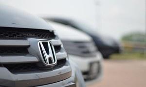 پاکستان میں ہونڈا نے گاڑیوں کی پیداوار روک دی