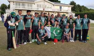 Pakistan win the cricket world cup — but not the one you think