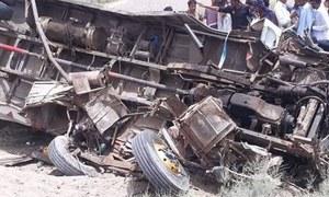 سانگھڑ: بس نے چنگ چی رکشہ روند ڈالا، 10 افراد ہلاک