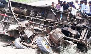 9 of a family among 10 killed in Sanghar road accident
