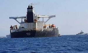 برطانیہ کی شام کو تیل نہ دینے کی شرط پر ایرانی جہاز چھوڑنے کی پیشکش