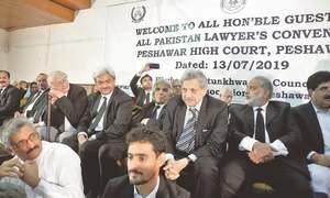 Lawyers urge SJC to reject references against judges