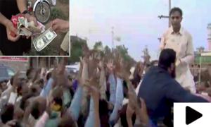 پی ٹی آئی رہنما کا استقبال، ڈالرز، یورو اور ریال کی برسات