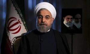 امریکا پابندیاں ہٹا دے تو مذاکرات کیلئے تیار ہیں، ایرانی صدر