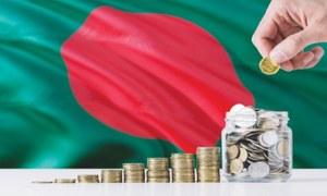 بنگلہ دیش: کالے دھن کو سفید کرنے کی اسکیم، بہت کم لوگ سامنے آئے