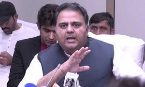 حکومت سے  رویت ہلال کمیٹی ختم کرنے کی درخواست کی ہے، فواد چوہدری