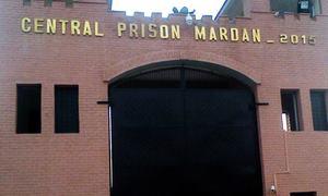 مردان: حملے سے زخمی ہونے والا قیدی جیل ہسپتال میں دم توڑ گیا