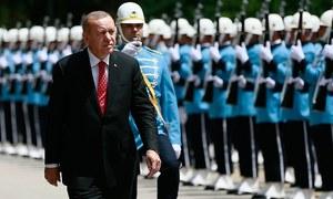 ترکی کا روس کے ساتھ مل کر میزائل نظام تیار کرنے کا عزم