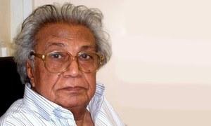 نامور ادیب حمایت علی شاعر انتقال کرگئے