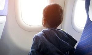 جب ایک بچہ بغیر ٹکٹ طیارے پر سوار ہوگیا
