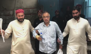 FIA arrests man allegedly involved in judge Arshad Malik video leak controversy