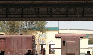 10سال بعد کراچی سے لاہور کا سفر