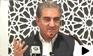 کلبھوشن پاکستان میں رہے گا، یہ ہماری فتح ہے، شاہ محمود