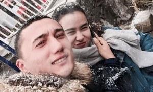ایغور ماں اور بیٹے کو باہر بھیجا جائے، آسٹریلیا کی چین سے درخواست