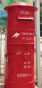 Antique letter box installed at Sadiq Reading Hall