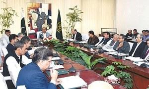 حکومت کا گندم کی برآمدات پر پابندی لگانے کا فیصلہ