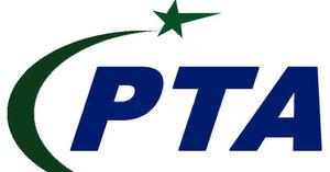 Child pornography on decline in Pakistan: PTA chairman