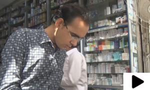 شوگرکی ادویات اور انسولین کی قیمت میں 50 فیصد اضافہ