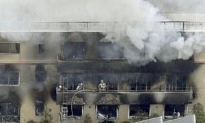 جاپان میں کارٹون اسٹوڈیو پر حملہ، 33 افراد ہلاک